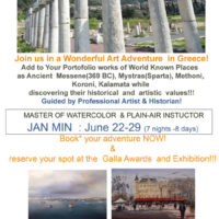 All  Inclusive  Art Adventure and History tour in Greece !